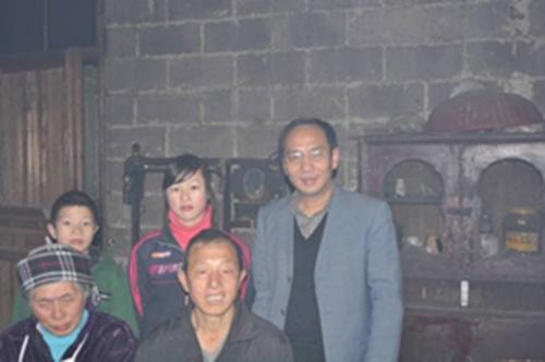 董事长鲁广洲看望彭水资助家庭