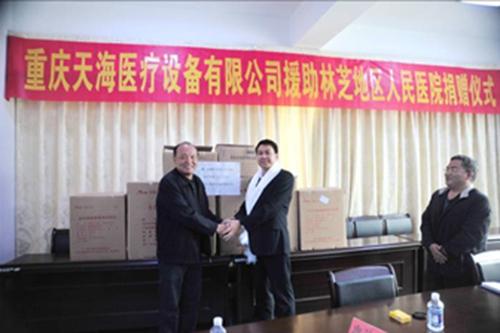 捐赠尿液分析工作站到西藏林芝地区